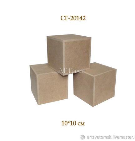 142 Кубики большие 10х10 см Заготовки для декупажа ручной работы на заказ