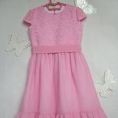 """Платье """"Розовые мечты"""" для девочки"""
