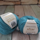 Пряжа Alize Merino Royal. Цвет 462