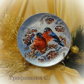 "Новогодняя тарелка ""Снегири"""