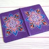 Обложка на паспорт фиолетовая