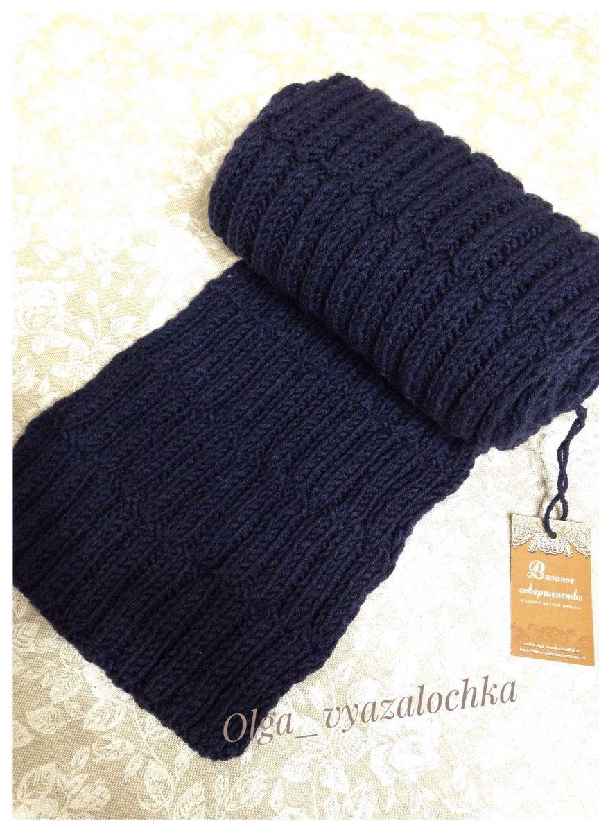шарф элегантность2 вязаный мужской купить в интернет магазине