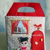 Домик-книжка с куколкой
