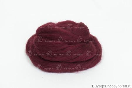 Толстая пряжа из шерсти мериноса 25 микрон Цвет: Бордо тёмное ручной работы на заказ