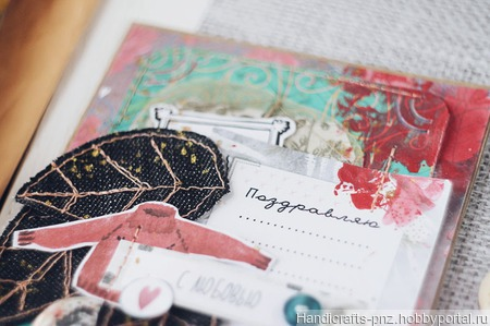"Осенняя открытка ""С любовью"" ручной работы на заказ"