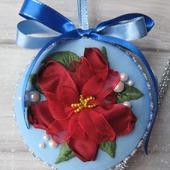 """Ёлочное украшение """" Рождественский цветок"""" вышивка лентами"""