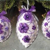 Елочные украшения Крем фиолет, вышивка лентами