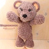 Медвежонок Мокко