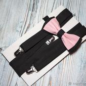 Подтяжки и бабочка розово-черный набор