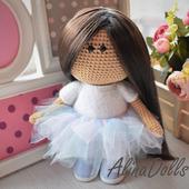 Вязаная куколка 20 см
