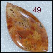 Переливт - кабошон -  натуральный камень