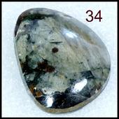 Кабошоны натуральный камень -  Кварц с эгирином