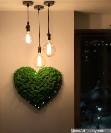 Сердце из стабилизированного мха с подсветкой ручной работы на заказ