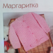 """Комплект для девочки """"Маргаритка"""""""