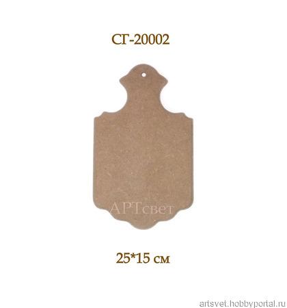 002 Досочка декоративная или подставка под горячее. Заготовки для декупажа ручной работы на заказ