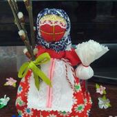 Кукла Пасха и Вербница