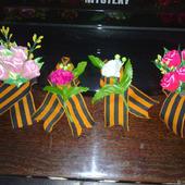Брошь георгиевская лента  на 9 мая тюльпаны и гвоздики