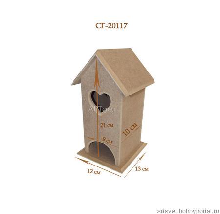 117  Чайный домик с сердечком. Заготовки для декупажа ручной работы на заказ