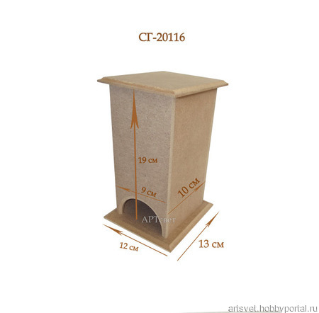 116  Чайный домик. Заготовки для декупажа ручной работы на заказ
