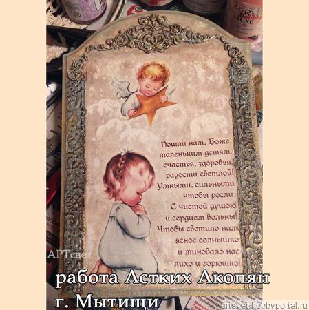 112 Основа для иконы, панно и т.д. Заготовки для декупажа ручной работы на заказ