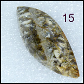 Пегматит   -  кабошон  -   натуральный камень ( 60 х 23 мм )