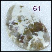 Лепидолит в пегматите -  кабошон  -   натуральный камень ( 50 х 33 мм )