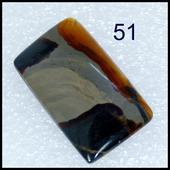 Симбирцит кабошон -   натуральный камень ( 53 х 23 мм )