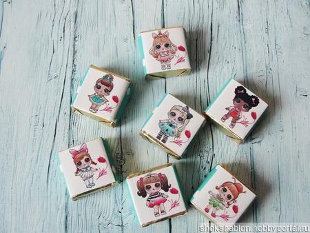 Шаблон в электронном виде корзинка с куклами Лол на 6 конфет Птичье молоко ручной работы на заказ