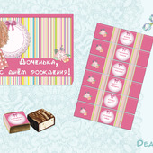 Шаблон коробочки на 6 конфет Птичье молоко