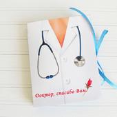 Шокобокс-открытка в электронном виде на 12 конфет Птичье молоко