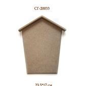 033 Ключница домик. Заготовки для декупажа