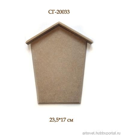 033 Ключница домик. Заготовки для декупажа ручной работы на заказ