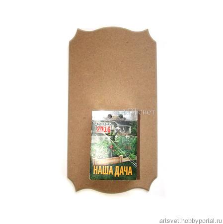 066 Основа для панно, отрывного календаоя, или... Заготовки для декупажа ручной работы на заказ