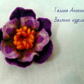 """Брошь-цветок валяная """"Сиреневые Грёзы"""""""