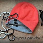 МК-описание двойной двухцветной двусторонней бесшовной шапки