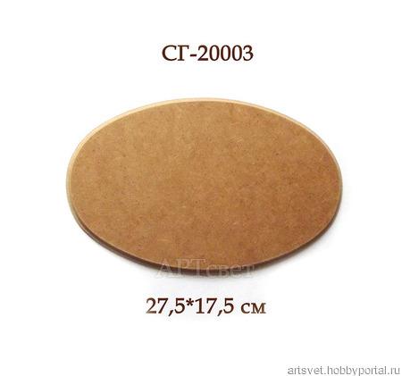 003 Основа для панно или... Заготовки для декупажа ручной работы на заказ