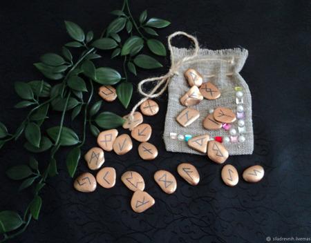 Набор Скандинавских рун (малый) ручной работы на заказ