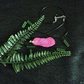 Амулет Создание семьи (розовый агат)