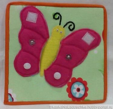 Развивающая игрушка ручной работы на заказ