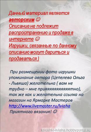 Мастер-класс Зайка Тишка ручной работы на заказ