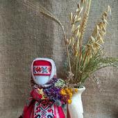 Народная кукла Рябинка обережная