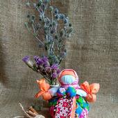 Кубышка травница народная кукла оберег на здоровье Шиповник