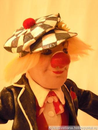 Солнечный Клоун ручной работы на заказ