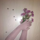 """Перчатки """"Вдохновение"""""""