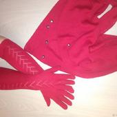 """Комплект: перчатки + косынка """"Комплимент"""""""