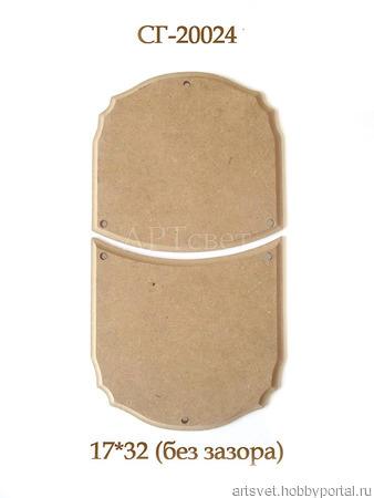 024 Основа для панно или... Заготовки для декупажа ручной работы на заказ