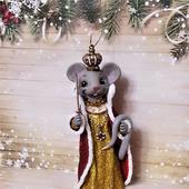 """Ватная ёлочная игрушка """"Мышиный Король"""""""