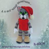 Кот-мультяшка Матроскин