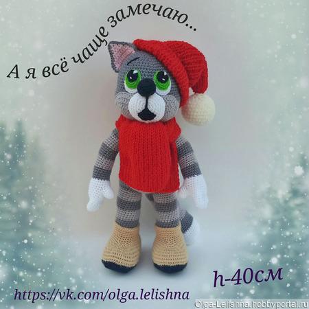 Кот-мультяшка Матроскин ручной работы на заказ