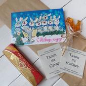 Подарок-шутка. Привет из СССР